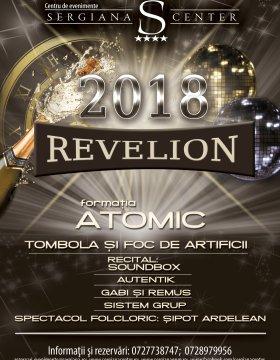 petrecere-revelion-2018-sergiana-center